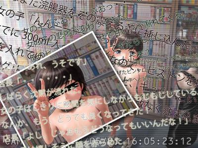 [120209][RJ090487] [catwhisker] H・H・G~はっぴー・はんてぃんぐ・ぐらうんど