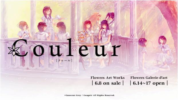 [170915] [Innocent Grey] FLOWERS -Le volume sur hiver-(冬篇) 初回限定版 + 初回特典 オリジナルサウンドドラマ + ジャケット&レーベル