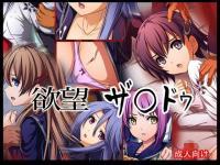001_tokyo_xanadu_cover.jpg