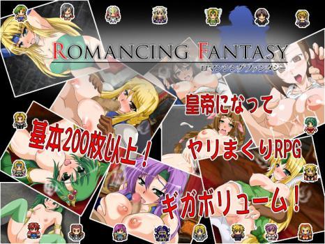 [150303][RJ151240][侍] Romancing fantasy Ver.2016-09-20