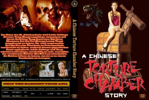 o_a-chinese-torture-chamber-story-rare-dvd-1994-bd34.jpg