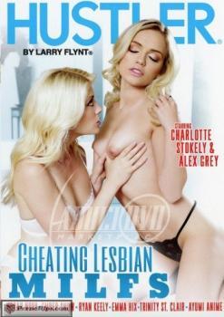 cheating-lesbian-milfs.jpg
