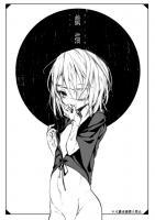 honbun_001.jpg